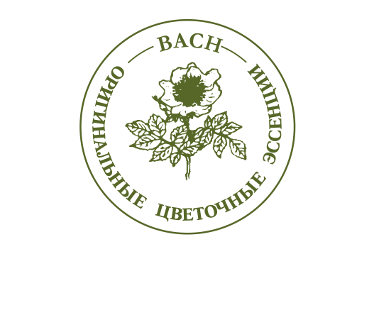 Цветы Баха